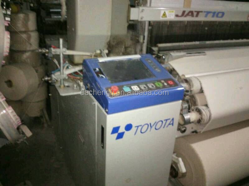 Hot sale 48 sets used Toyota 710 Air Jet Loom, Jat 710