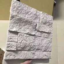 decorative stone wall panels lightweight faux PU stone panels for wall