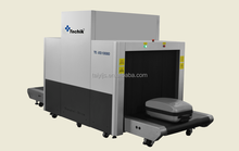 airport security x ray equipment / x-ray luggage scanner TE-XS10080