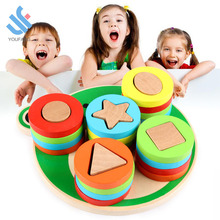 YF-X3069 frog kids intelligence educational jigsaw puzzle wooden geometric stacking toy shape column matching building blocks