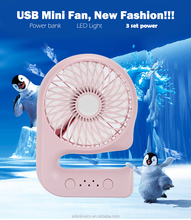 Strong wind 3 levels power bank powerful rechargeable handy usb mini fan