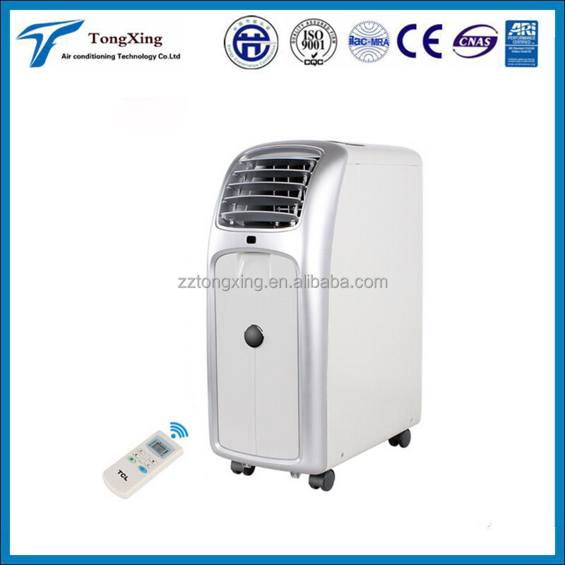 Free sample portable floor standing air conditioner 9000btu portable ac