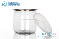 High quality plastic can pet jar for food packing