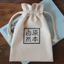 custom White small canvas cotton bag for pebble stone