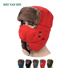 EZH wholesale snow mask warm tropper hat ushanka russian trapper faux fur winter hat with ear flaps