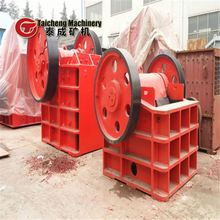 Sudan single stage hammer crusher for limestone FOB price