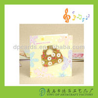 Music wedding cards best price