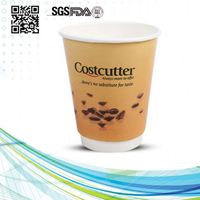 Wall Kraft 16 7 Oz Double Paper Cup