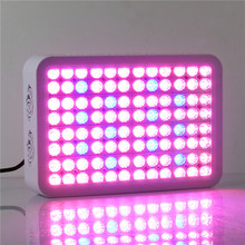Light and beautiful high power full spectrum 300w Led plant growth lights