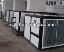 Air-cooled Split Air Conditioning/Storage Units