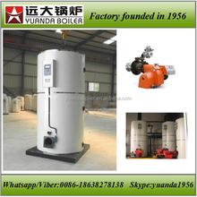 Small type gas/oil fired industrial half ton steam boiler
