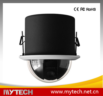 Waterproof Outdoor 30x Zoom 650TVL CCTV Camera System with Sony CCD Chip