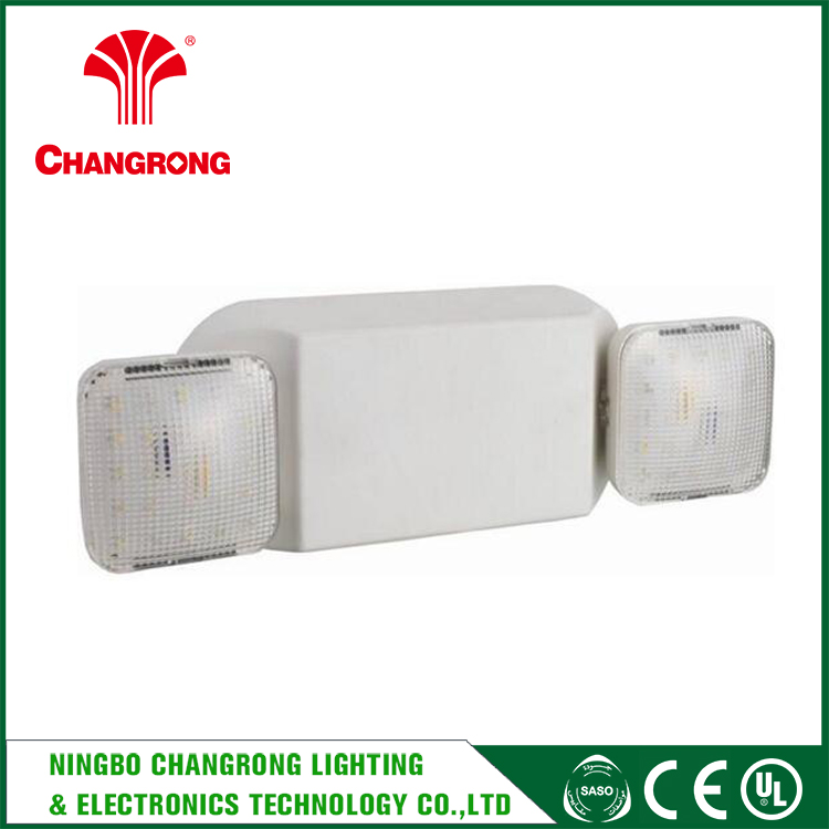 changrong double heads led security light