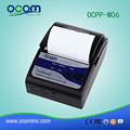 OCPP- M06 Handheld Android bluetooth pos thermal printer for portable application