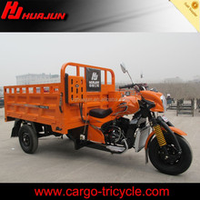 Chongqing 2017 hot sale model cargo tricycle for sale