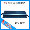 5 years warranty 24V 12V 70W waterproof electronic LED driver for LED strip