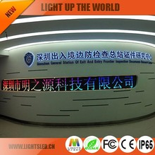 Indoor P3 Free Samples bluetooth led sign Solar thermal market with excellent performance