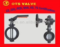 Bv-SY-477 black soft resilient seat butterfly valve with hand lever/motorized and ISO, CE, KS... certificated