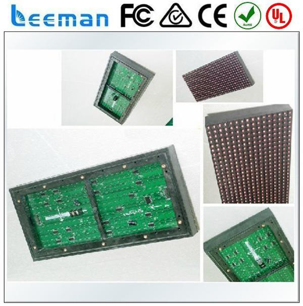 Free shipping leeman <strong>P10</strong> led module led tv PH10mm RGB full color 160mm*160mm led display