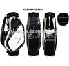 Fashion Black with White Golf Bag for Man design