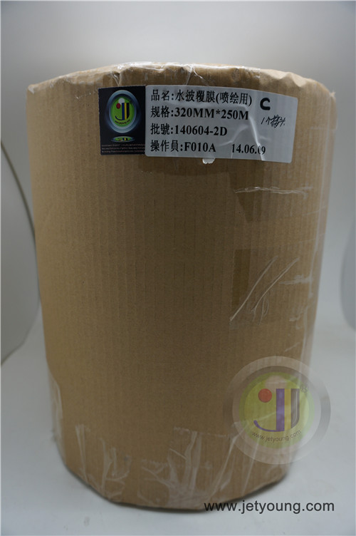 Promotion Printable PVA film for inkjet printer water printing blank film hydrographic 0.22m*200m roll