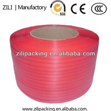 15mm Printed Polypropylene Strapping Tape