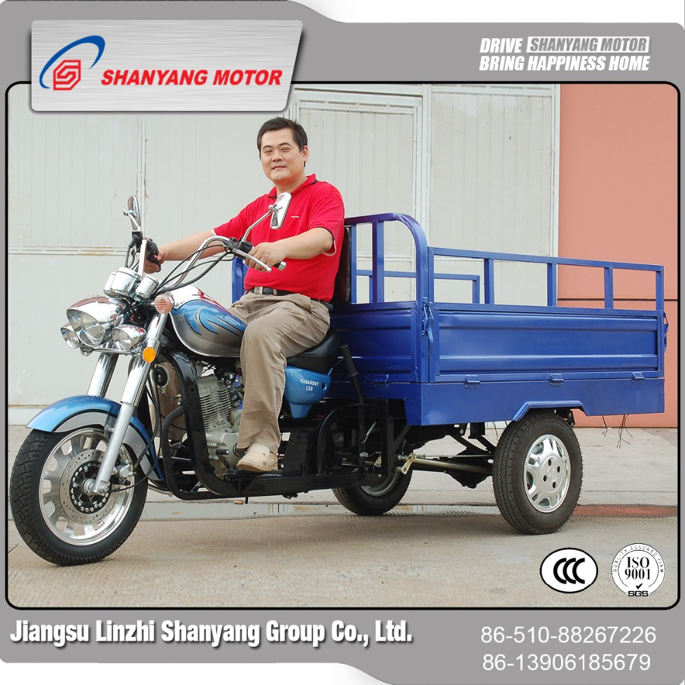 China new design popular 150cc adult Petrol tricycle / used tricycle for sale