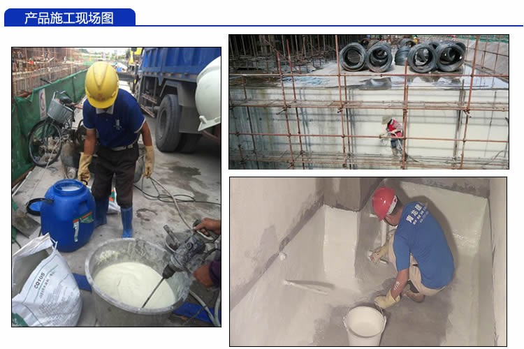Qinglong K11 polymer cement waterproofing paint for wall