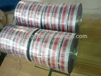 Christmas Discount Manufacturer colorful PVC PRINTING FILM in roll