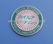 Kailua Motoring Japan vehicle emblems