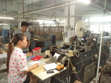 CD Sleeve Processing