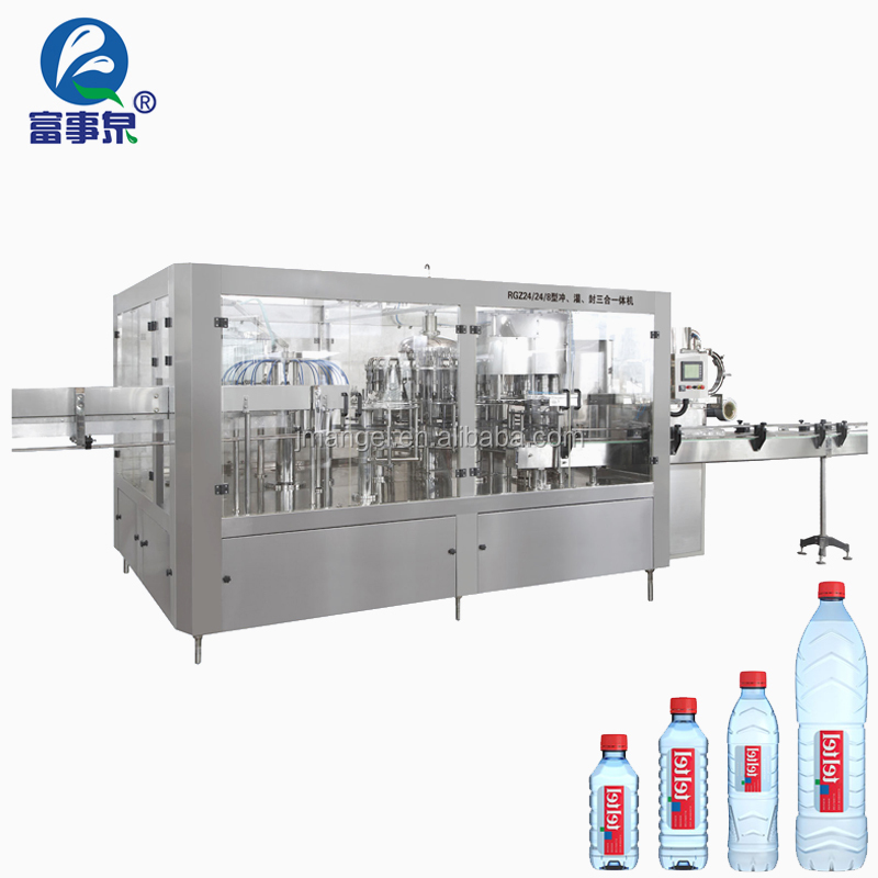 3in1 drinking water bottling machine price/full automatic water ukraine