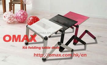 OMAX low price 2015 new design modern recliner computer laptop notebook computer adjustable desk table for bed and sofa, office
