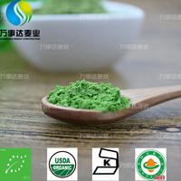 easy slim barley (wheat) grass powder / Herbal Extract Type and Purgation Medicinal Function Health vitamins minerals life force