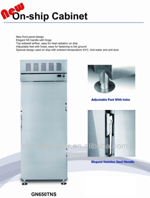 on-ship cabinet, kitchen Refrigerator, Conforms to UL/NSF and Energy Star .Stainless Steel,catering equipment