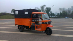 new hot sale semi closed cabin three wheel passenger motor tricycle