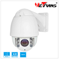4.0MP Mini Speed Dome Camera 10x Zoom PTZ Camera IR Distance 50M 360 Degree Continuous Pan Rotation IPPTZ905-4.0MP