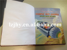 2014 Creative child/ kid/ baby book printing in Guangdong