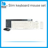 Slim usb ergonomics keyboard mouse standard wireless keyboard mouse set for PC