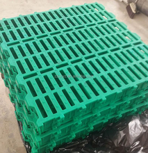 Variety Of Specifications Durable Plastic Slat Floor For Goat Farm In Pakistan