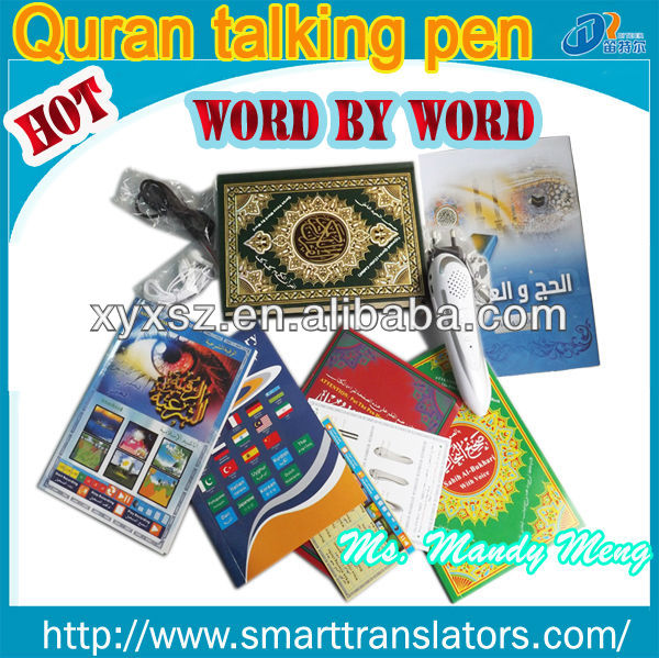 quran in polish+Quran reading pen with arabic transaltion download