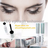 New mascara type eyeliner usage FEG eyelash enhancer serum professional eyelash serum