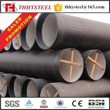 "cast iron pipe 6"" inch/2 inch black iron pipe/ductile iron pipe saddle"