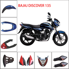BAJAJ Discover 135 Motorcycle Spare Parts