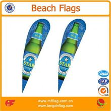 Promotional printed flying flag banners for publicity