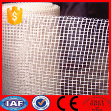 While 145g, 160g fiber glass facade netting wall covering mesh/Fiberglass Concrete Reinforcing Mesh