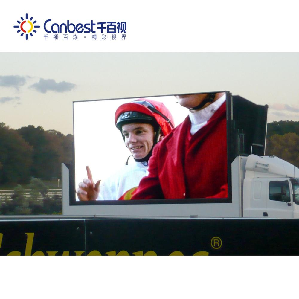 p5 new hd sey video outdoor mobile truck /trailer/vehicle advertising led display screen