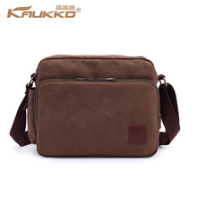 KAUKKO Canvas Casual Messenger Bag for Men Vintage Style Shoulder Bag Laptop Bag
