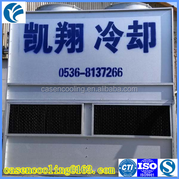 Industrial Air Water Cooler Used For Poultry House/Closed Water Cooling Tower