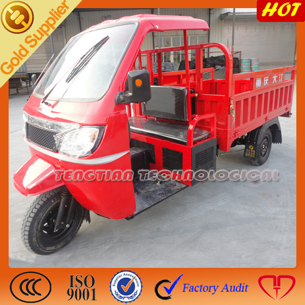 Chine best Gasoline three wheeled motorcycle cargo / Semi cabin three wheeled motorcycle on sale